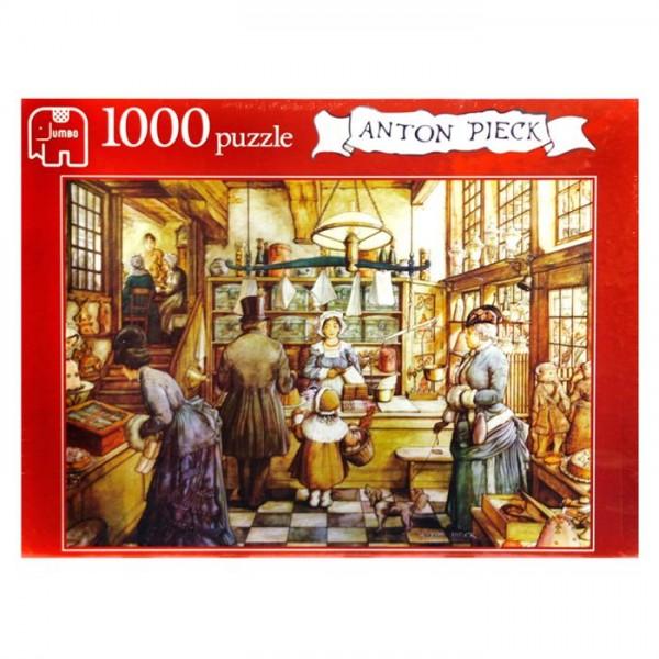 W piekarni - Sklep Art Puzzle