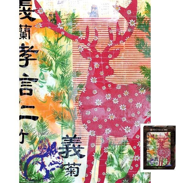 Czerwony jeleń, Ruth Grunbein - Sklep Art Puzzle