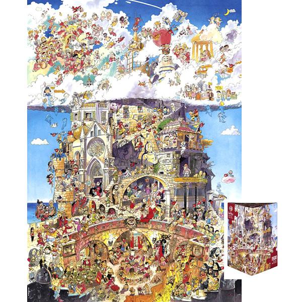 Piekło i niebo, Prades (Puzzle+plakat) - Sklep Art Puzzle