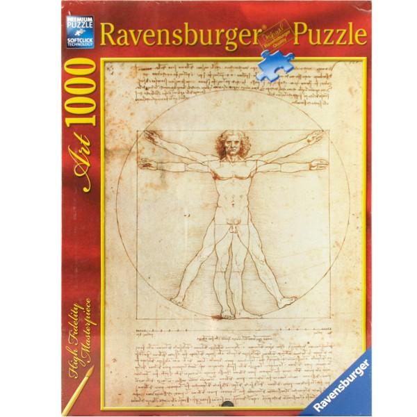 Człowiek witruwiański - Sklep Art Puzzle